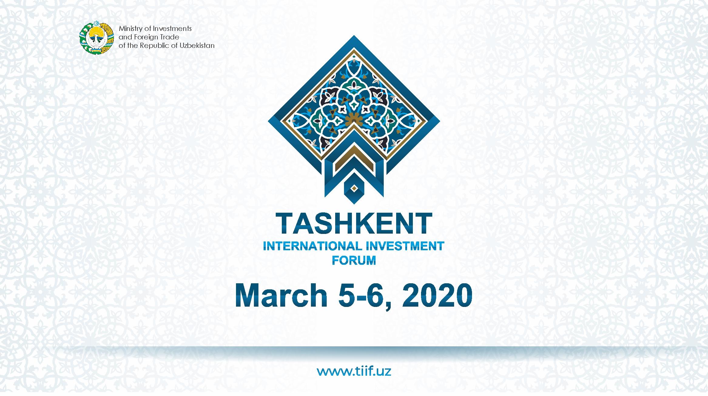 Ташкентский международный инвестиционный форум