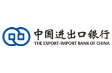 «Эксимбанк КНР»